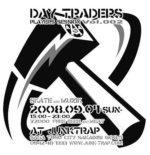daytraders002_500.jpg